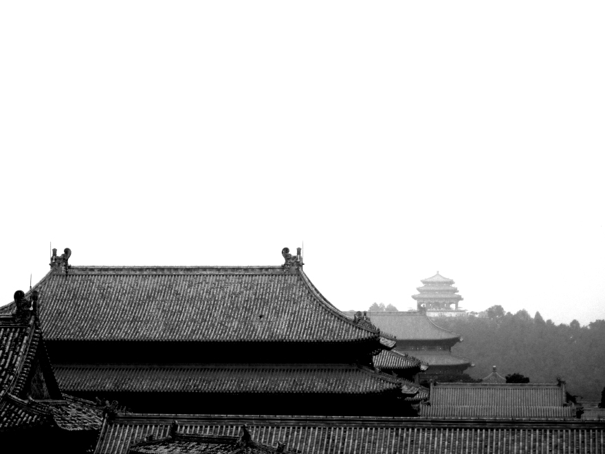 Beijing, China | 2010 | Photo by Karen Petree